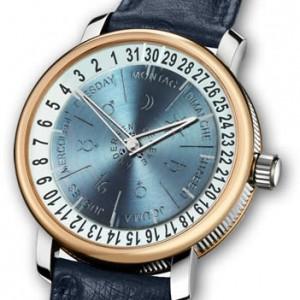 выкуп часов Andersen Geneve в минске